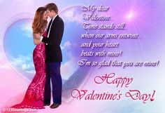 Valentine's day 2015 is on 14th Feb 2015. Get the latest Valentine's day Gift Ideas, I love you Quotes and Valentines day Poems.