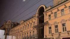 Москва Садовое кольцо 27.07.2016г.