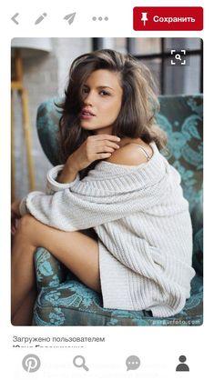 posing in sweater Photography Women, Boudoir Photography, Portrait Photography, Fashion Photography, Female Poses, Female Portrait, Boudoir Posen, Modeling Fotografie, Foto Glamour