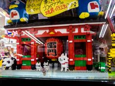 You can find it in toy stores everywhere but this particular Lego model of Sensoji's Kaminarimon gate is right here in Asakusa, at the Don Quixote store in the sixth quarter (Rokku). Taken on February 11, 2014. © Grigoris A. Miliaresis