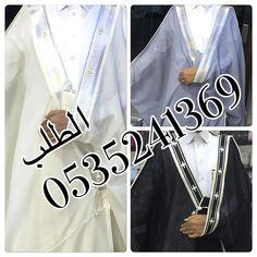 Mmhhll396 Lab Coat Fashion Coat