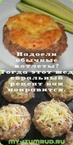 Russian Recipes, Food Photo, Preserves, Baked Potato, Cabbage, Food And Drink, Potatoes, Beef, Baking