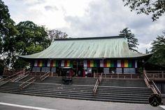 Kawagoe Japon - Le temple Kita-in 06 Saitama, Kyoto, Tokyo, Destinations, One Day Trip, Le Havre, Parc National, Buddhist Temple