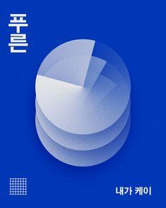 """Dai un'occhiata al mio progetto @Behance: """"IK BLUE"""" https://www.behance.net/gallery/47528597/IK-BLUE"""