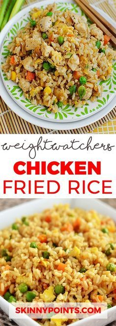 Fried Rice Scrumptious Chicken Fried Rice - With Weight watchers SmartPoints I like that!Scrumptious Chicken Fried Rice - With Weight watchers SmartPoints I like that! Skinny Recipes, Ww Recipes, Asian Recipes, Chicken Recipes, Cooking Recipes, Recipies, Recipe For Chicken Fried Rice, Weight Eatchers Recipes, Chicken With Rice