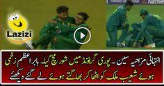 Pak Vs Eng 2nd T20 2016 live SHOAIB MALIK UP LIFTS BABAR AZAM AFTER  INJ...