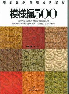 http://issuu.com/poohquiltshop/docs/knitting0007
