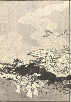 Hokusai En no Gyoja: The First Man to Climb Mt Fuji_part1 designed c. 1834