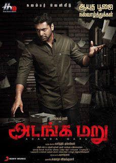 Adanga Maru Tamil Movie (2018) Release date,Cast,Location