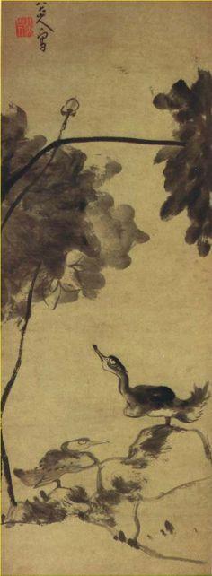 """Zhu Da(朱耷) or Bada Shanren(八大山人) ,   荷石水禽图 旅顺博物馆藏. """"分付梅花吴道人,幽幽翟翟莫相亲。南山之南北山北,老得焚鱼扫虏尘。"""""""
