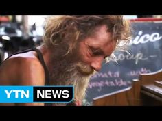 피아노 하나로 인생 역전에 성공한 노숙자 '화제' / YTN - YouTube