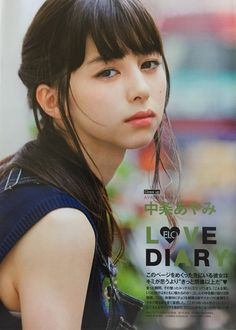 中条あやみ Ayami Nakajo Japanese model, actress
