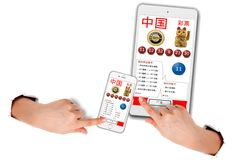 Two-dimensional Lotto Winner – Apps