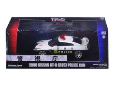 2015 Nissan GT-R (R35 ) Police Car 1/43 Diecast Model Car by Greenlight - Brand new 1:43 scale diecast car model of 2015 Nissan GT-R (R35 ) Police Car die cast car model by Greenlight. Rubber tires. Brand new box. Limited Edition. Detailed interior, exterior. Comes in plastic display showcase. Dimensions approximately L-5 inches long.-Weight: 1. Height: 5. Width: 9. Box Weight: 1. Box Width: 9. Box Height: 5. Box Depth: 5