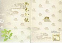 兵庫県湊川神社の御朱印帳