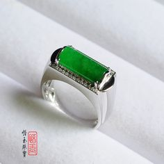 Jade Jewelry, Art Deco Jewelry, Diamond Jewelry, Jewelry Design, Gents Ring Design, Imperial Jade, Locket Design, Jade Ring, Judith Ripka