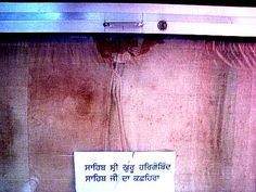 Untitled Document Guru Hargobind, Guru Granth Sahib Quotes, Neon Signs