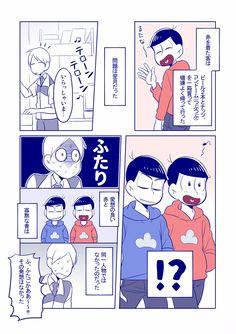 【osmt】第三者視点のカラおそ(で... Howls Moving Castle, Ichimatsu, Anime, Animation, Manga, Fictional Characters, Kingdom Hearts, Twitter, Pixiv