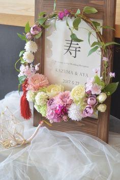 和婚ウェルカムボード Wedding Table, Diy Wedding, Welcome Boards, Japanese Wedding, Ring Pillows, Japanese Patterns, Wedding Bouquets, Flower Arrangements, Floral Wreath