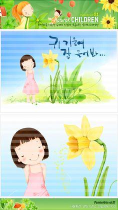 사람, 식물, 여자, 어린이, 꽃, 자연, 일러스트, freegine, 소녀, 친환경, 풀잎, 꽃밭, 에프지아이, FGI, pai001 #유토이미지 #프리진 #utoimage #freegine 3875514