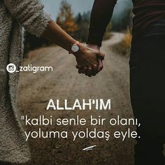 Love Words, Beautiful Words, Quotes About God, Love Quotes, Illustrated Words, Allah Islam, Meaningful Words, Islamic Quotes, Lyrics