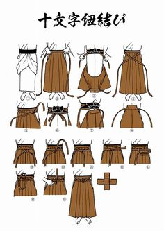 Hakama More: in 2020 Japanese Outfits, Japanese Fashion, Asian Fashion, Japanese Costume, Japanese Kimono, Kimono Tradicional, Kendo, Drawing Clothes, Yukata