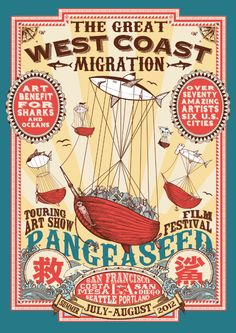PangeaSeed Presents: The Great West Coast Migration - A Benefit for Sharks and Oceans    Traveling art show and film festival featuring the works of over 70 internationally renowned artists and 25 films from some of world's most talented underwater filmmakers courtesy of collaborator Beneath the Waves Film Festival.    Coming this summer to the American West Coast - for more info visit PangeaSeed.com