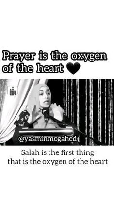 Muslim Couple Quotes, Muslim Love Quotes, Quran Quotes Love, Quran Quotes Inspirational, Islamic Love Quotes, Prayer Quotes, Religious Quotes, Best Lyrics Quotes, Funny Quotes