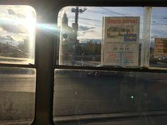 трамвай, Тула