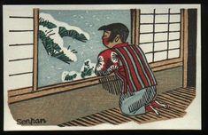 Artist Maekawa Senpan - Man looking at snow Japanese woodblock prints, serigraphs (silkscreens), watercolors, lithographs, scrolls. Japanese Prints, Men Looks, Snow, Board, Painting, Painting Art, Paintings, Painted Canvas, Eyes
