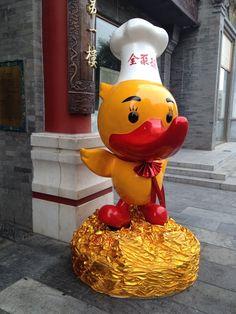 [Open Project] B :: 2014 China / Beijing ② - 첸먼다제(前門大街)와 유명한 음식점들