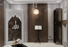 Room Interior Design, Home Room Design, Islamic Prayer, Islamic Art, Small Bedroom Inspiration, Furniture Dressing Table, Prayer Corner, Islamic Wall Decor, Prayer Room