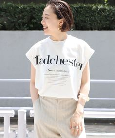Plage|《予約》JANE SMITH SP NO/SL MADCHESTER Tシャツ◆ Buy T Shirts Online, Logos Retro, Aesthetic Shirts, Bold Logo, Moda Casual, T Shirt Photo, Tee Design, Apparel Design, Cool Style