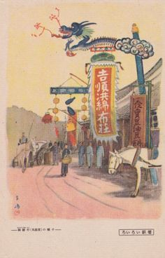 Vintage japan postcard palmistry fortune telling hand card china japanese postcards set of 12 1950s 1960s m4hsunfo