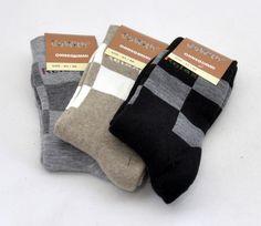 . Herren Socken Relax mit  Frottee  ohne Gummi kein Einschneiden, kein Rutschen. strapazierfähig und angenehm zu tragen - Komfortrand, handgekettelte Fußspitze, keine Naht!Viele Menschen, die an Diabetes erkrankt sind, haben Probleme mit ihren Füßen. Unsere Gesundheitssocken sind für Diabetiker und Personen mit Durchblutungsstörungen geeignet.