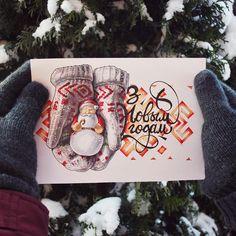 Новий рік Christmas Illustration, Cute Illustration, Watercolor Illustration, Copic Marker Art, Sketch Markers, Christmas Drawing, Christmas Paintings, Bel Art, Karten Diy