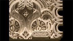 Detail of sample plaster piece for Moroccan style wall covering