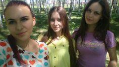Я,Анжелика и Марго)