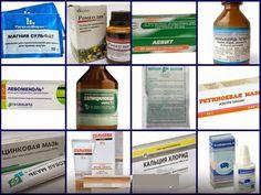 Всё самое интересное!: Нестандартные и очень эффективные рецепты из аптеки!
