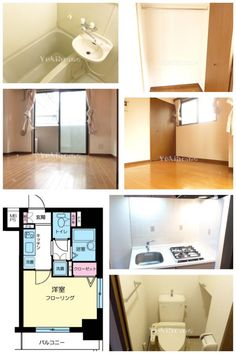 Tokyo Apartment for Rent ¥89,000 @Azabujuban 5mins 20.44㎡ Please Ask shion@jafnet.co.jp