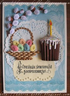 пасхальные поделки своими руками квиллинг: 26 тис. зображень знайдено в Яндекс.Зображеннях