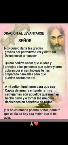 Happy Day Quotes, Morning Greetings Quotes, Good Morning Messages, Morning Prayers, Morning Quotes, Spiritual Prayers, Spiritual Messages, Prayers For Healing, Catholic Prayers In Spanish