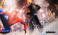Spider-Man @ Plaisio