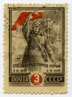 USSR - 3 Ruble stamp, 1945 depicting Stalingrad City