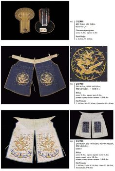 Chinese Armor, Two Pieces, Armour, Korea, Military, China, Japan, Costumes, History