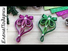 Foam Christmas Ornaments, Scandinavian Christmas Ornaments, Paper Christmas Decorations, Christmas Card Crafts, Paper Ornaments, Handmade Christmas, Holiday Crafts, Diy Quilling Christmas, Foam Sheet Crafts