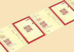 Graphic design / Lai Hiu Ming
