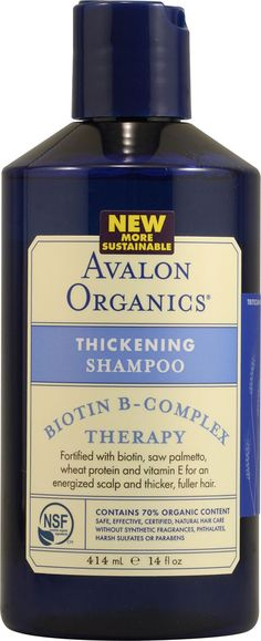 Avalon Organics Thickening Shampoo & Conditioner Biotin B Complex Therapy. People say this stuff makes your hair CRAZY BIG!