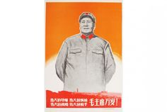 Long Live Chairman Mao. The Great Tutor, The Great Leader, The Great Commander,The Great Helmsman. Undated picture