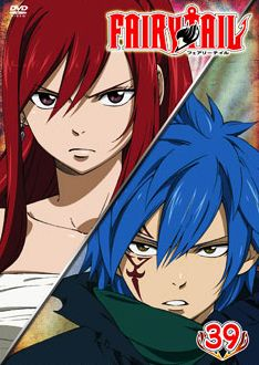 Erza & Mystogan...I would ship these two if he was still in Fairy Tail